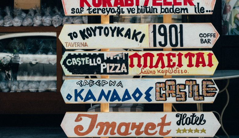 Tips for Travelling without Knowing the Language